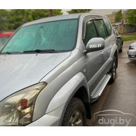 """Пороги алюминиевые """"Artemis"""" для Toyota LC Prado 120 2002-2009"""