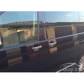 Накладки на дверные ручки (нерж.) 4шт. для VW T6.