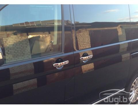 Накладки на дверные ручки (нерж.) 4шт. для VW T5.